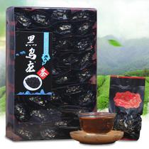 买一送一新茶油切黑乌龙茶高山浓香型高浓度油切木碳技术250g茶叶