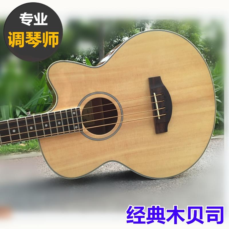 Аутентичные из рот Acoustic Bass шпон дерево бас этот четыре / пять аккорд электрическая коробка деревья электричество бас нет статья