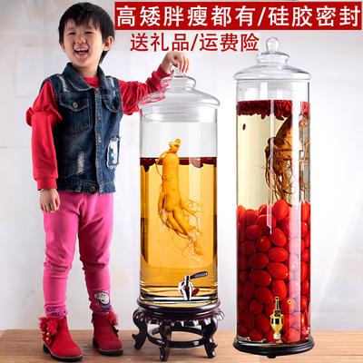 人参泡酒瓶密封酿酒玻璃坛带龙头大容量泡酒罐高档专用酒瓶大酒缸