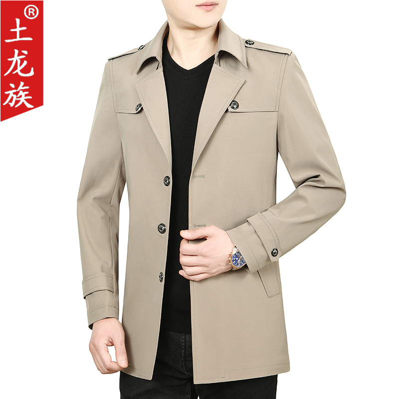 Spring and autumn new middle-aged mens jacket medium long business casual coat dads Lapel windbreaker mens wear