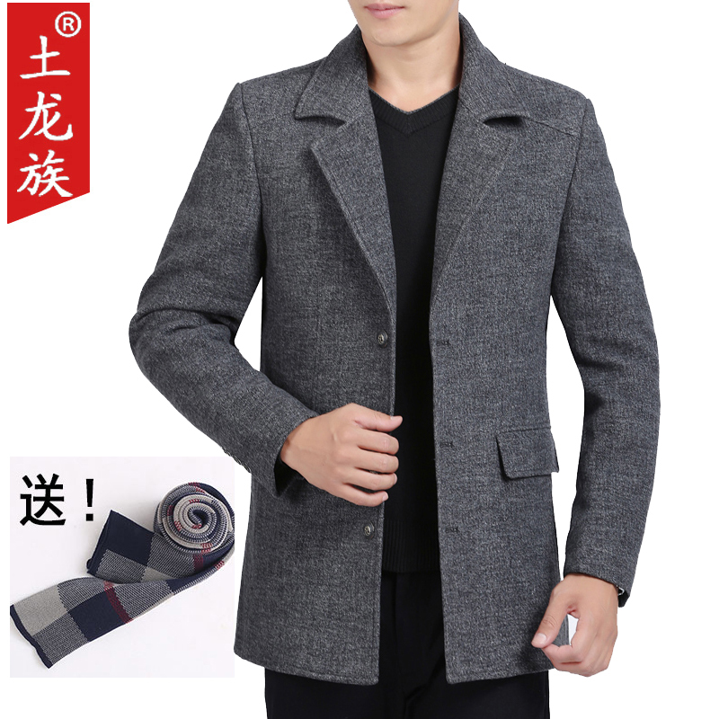 Autumn and winter new middle-aged mens jacket middle long woolen coat mens woolen coat thickened dads coat