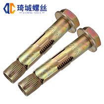 Expansion screws outside hexagonal pull blast bolts external air conditioning Peng explosion peng internal forced lengthening tube M681012
