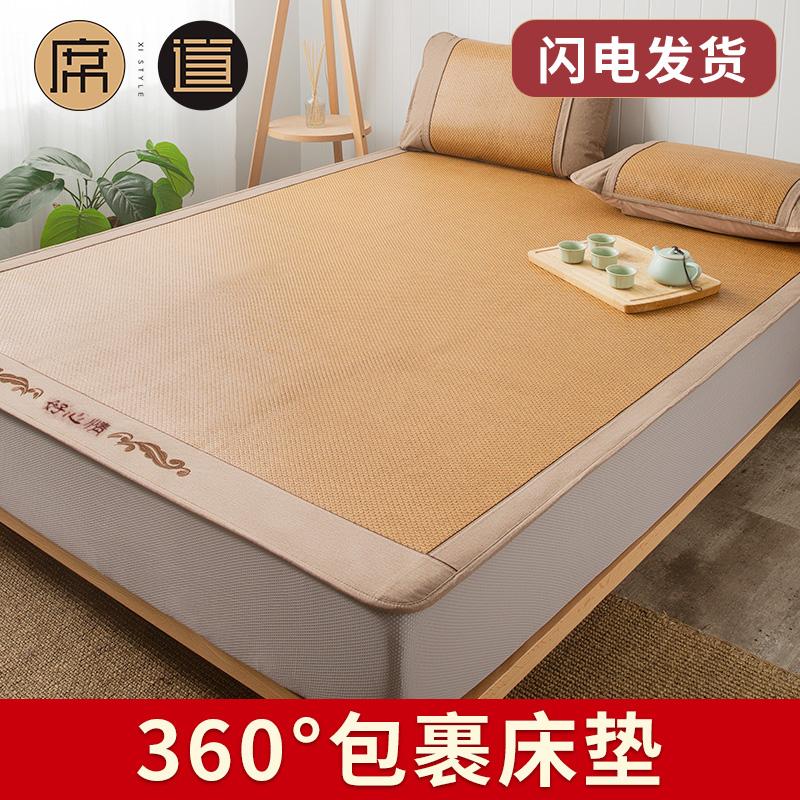 Декоративные одеяла и подушки / Прикроватные коврики Артикул 534037572217