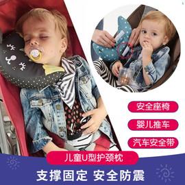 宝宝枕头2-3岁儿童婴儿枕头车用汽车颈枕安全带车载睡觉神器护颈