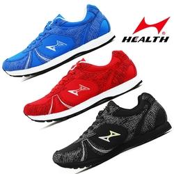 海尔斯跑步鞋训练鞋田径鞋705长跑鞋男女专业比赛跑鞋透气慢跑鞋