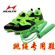 海尔斯跳绳鞋专业2288中考达标跳绳鞋比赛鞋跳绳训练鞋跑步鞋2255