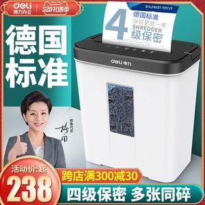 得力9939办公室自动家用电动碎纸机