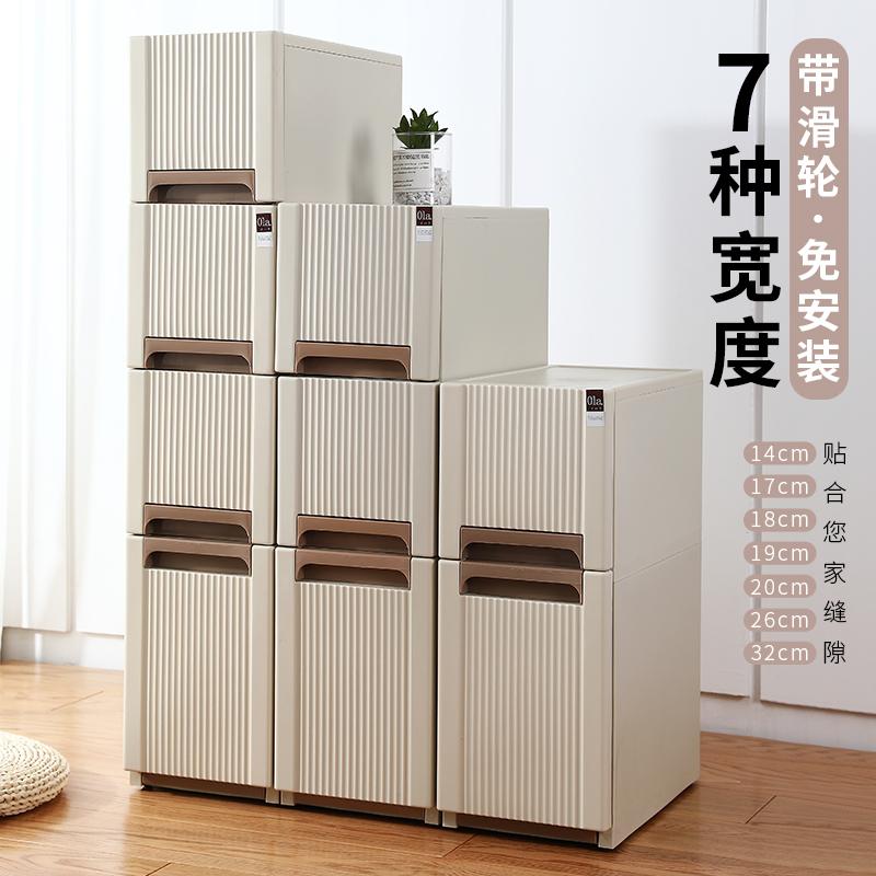 12-02新券夹缝收纳柜抽屉式缝隙柜厨房窄柜边柜卫生间储物柜置物架18cm20cm