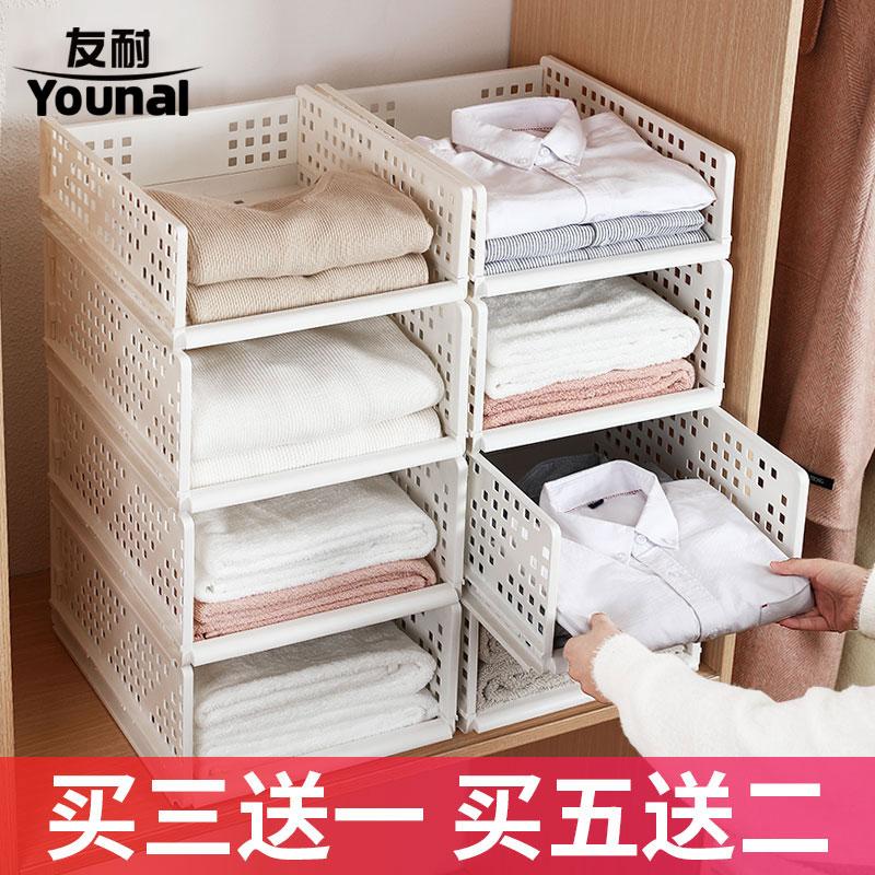 衣柜收纳分层隔板宿舍收纳神器分隔衣橱置物架整理架抽屉式收纳筐