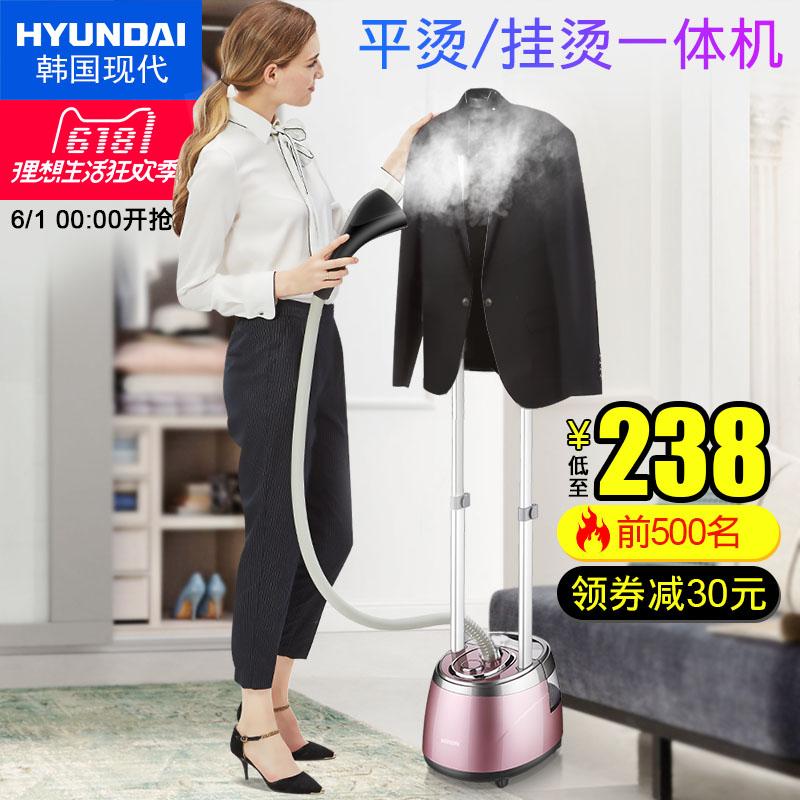现代 HY-1618挂烫机好不好,评价