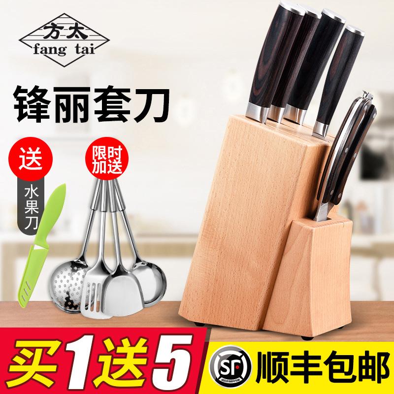 Наборы ножей для кухни Артикул 617747508930