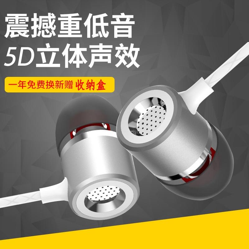 手机线控通用耳塞正品p7i6x4c4x5X畅玩6plus华为耳机原装荣耀