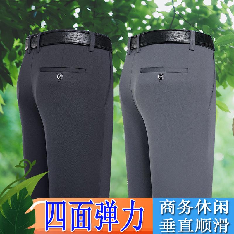 夏季中老年高腰西裤男士休闲裤子男宽松弹力