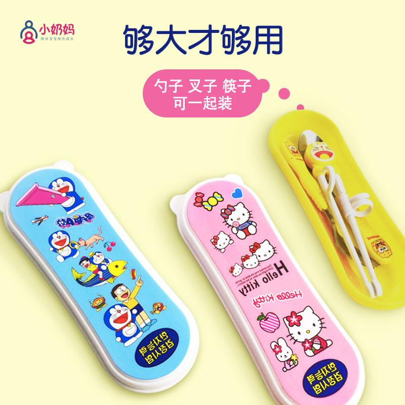 便携韩国卡通餐具收纳盒子宝宝筷子