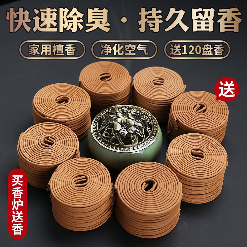 Курильницы для благовоний Артикул 604499584970