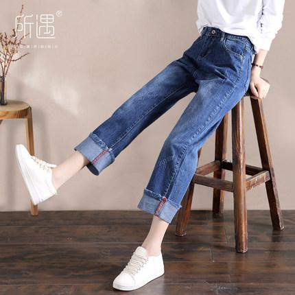 高腰夏季阔腿泫雅显瘦2019牛仔裤