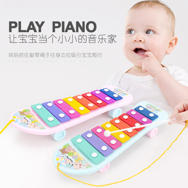 Puzzle early education toys baby children fun hand playing piano drag scooter piano Bayin piano baby music toys