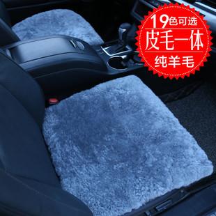 冬季汽车纯羊毛坐垫皮毛一体毛垫羊剪绒座垫 短毛车垫方垫无靠背价格
