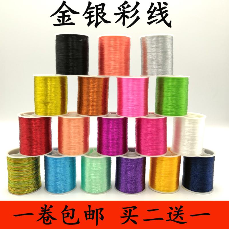 Ткачество / вышивка Артикул 589383140157