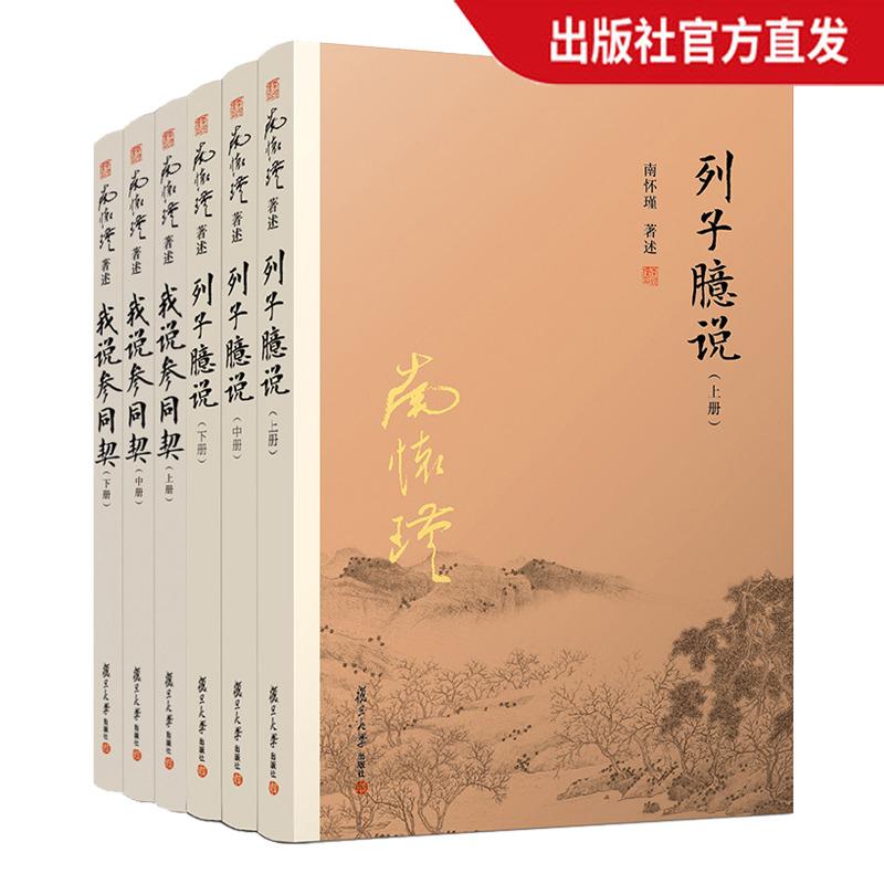 Философия и религия Артикул 594176813216