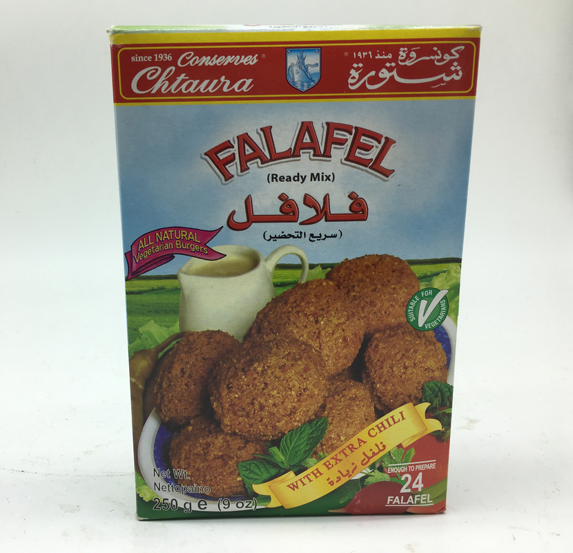 Falafel Pepper Mix 三明治调味品(辣)????? ??????
