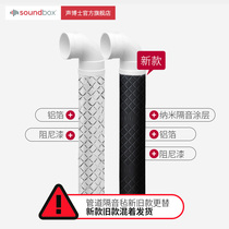 Dr. Acoustic environmental damping sound insulation felt indoor toilet pipeline soundproof cotton bag bottom pipe sound insulation material Self-adhesive