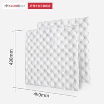 Dr. Yin Soundproof cotton wall soundproof panels indoor sound-absorbing material piano room soundproofing material decoration materials