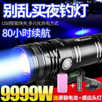 三光源钓鱼灯紫光夜钓灯强光变焦充电15W数码蓝光白光黄光F10