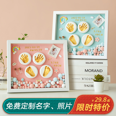 Baby's full moon hand and foot print souvenirs