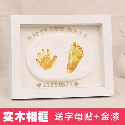 Baby full moon souvenir hand and foot print hand, foot and foot print mud baby one hundred days old gift newborn creative permanent