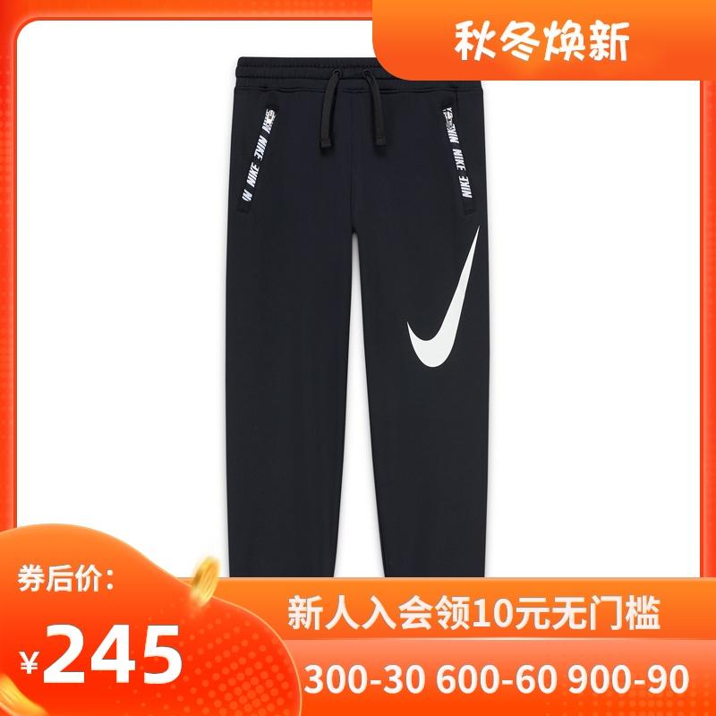 Nike/耐克童装2020秋新款Dri-FIT男女小童休闲运动时尚长裤DB7334图片