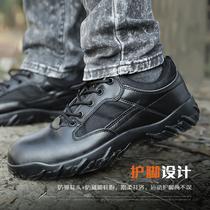 耐磨军迷鞋靴盾郎户外低帮作战靴战术靴沙漠靴飞行靴军靴男正品