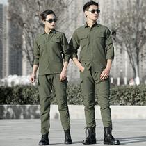军绿色速干衣户外套装登山野战迷速干耐磨透气彩服训作服男女套装