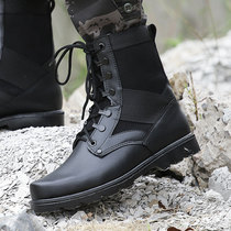 Shield lang Outdoor desert boots combat boots tactical boots flying boots Military boots male genuine high gang black Army fans shoes boots
