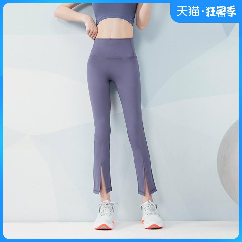健身裤女夏高腰显瘦提臀裤弹力紧身九分裤户外跑步运动透气瑜伽裤