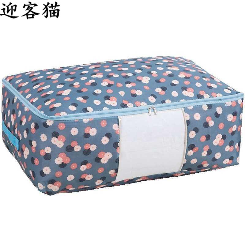 正理盒牛津布装被子的袋子棉被整理袋衣服收纳袋收纳箱打包搬家行