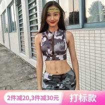 健身房运动套装女跑步服速干时尚迷彩瑜伽服健身服速干衣背心夏季