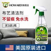 布艺沙发清洁剂免水洗墙布床垫窗帘壁干洗科技布免洗地毯清洗神器