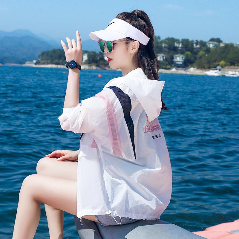 防晒衣女夏季薄款2021新款防紫外线透气外套夏薄衫宽松长袖防晒服