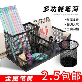 创意彩色多功能圆型网格金属笔筒韩式 时尚桌面办公用品收纳摆件