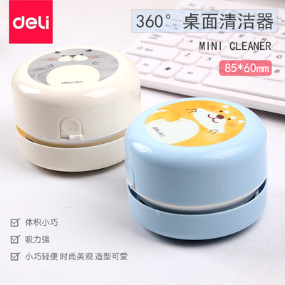 Powerful usb electric desktop vacuum cleaner cleaning machine small keyboard cleaner dust suction strong rubber dust wipe
