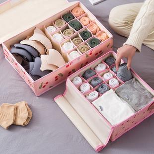创意居家居日用品卧室收纳神器女生宿舍用小东西家庭实用小百货店品牌