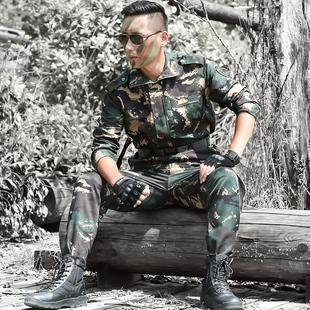 迷彩服套装男学生军训服特种兵野战服作训服女军装耐磨劳保工作服