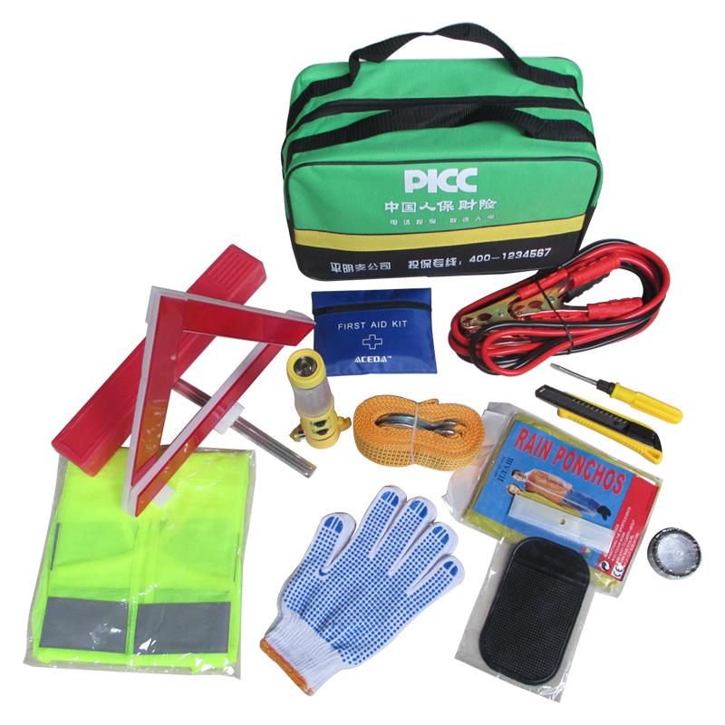 汽车车辆救援包 驾车个人用品急救包 汽车用品车载工具包组合套装