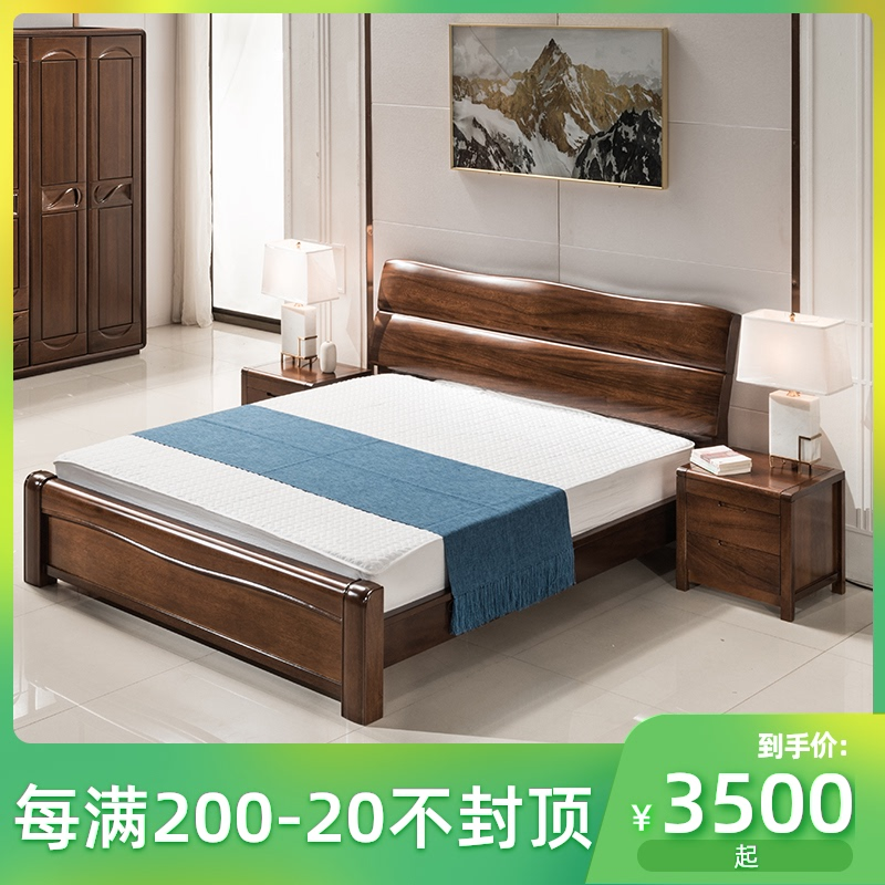 Chinese solid wood 1.8m double black walnut wood bed modern simple master bedroom storage 1.5 wedding bed PK ebony