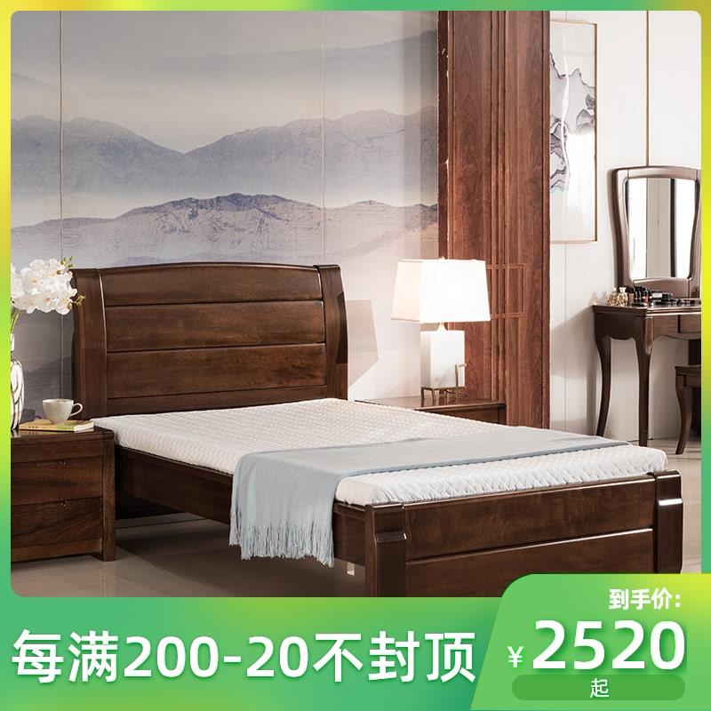 1.2m bed solid wood childrens bed single simple modern storage high box air pressure bed 1.2m black walnut wood bed