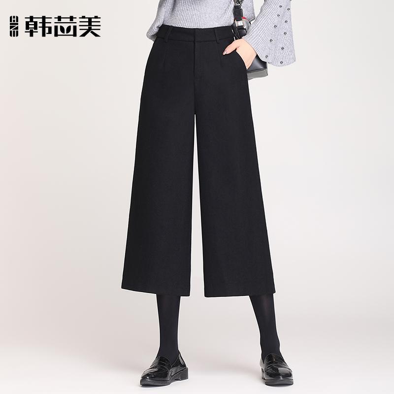 2019新款毛呢阔腿裤女秋冬显瘦七分高腰垂感裤子宽松九分裤直筒裤