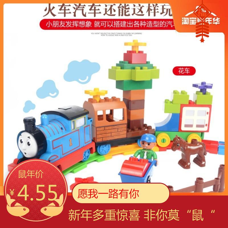 电动火车轨道汽车大颗粒积木玩具益智早教交通工具配件