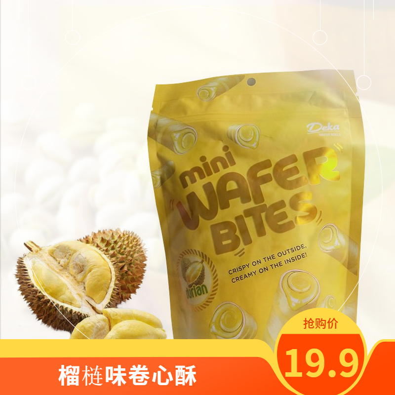Pop up crispy Indonesian flavor imported baby chocolate biscuit durian snack packaging Mini roll