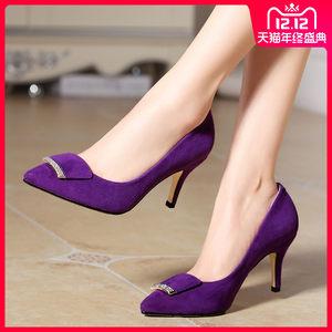 2019新款磨砂软皮单鞋女紫色高跟鞋真皮女士皮鞋尖头中跟细跟女鞋